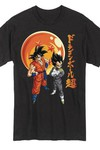 Dragonball Z Goku and Vegeta T-Shirt SM