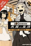Log Horizon West Wind Brigade GN Vol. 05