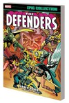 Defenders Epic Collection TPB Ashes Ashes