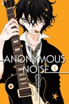 Anonymous Noise GN Vol. 03