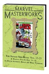 Marvel Masterworks Savage She-Hulk HC Vol 02 Dm (Variant) 274