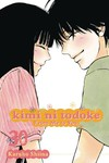 Kimi Ni Todoke GN Vol 30 From Me to You