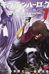 Captain Harlock Dimensional Voyage GN Vol 07