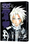 D Gray Man Illustrations SC