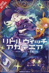 Little Witch Academia GN Vol 02