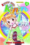 Fairy Idol Kanon GN Vol. 04 (of 4)
