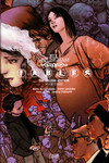 Fables Deluxe Edition HC Vol. 03