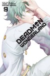 Deadman Wonderland GN Vol. 09