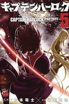 Captain Harlock Dimensional Voyage GN Vol 05