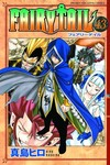Fairy Tail GN Vol. 43