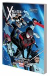 All New X-Men TPB Vol. 06 Ultimate Adventure