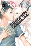 Deadman Wonderland GN Vol. 13