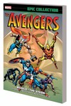 Avengers Epic Collection Behold Vision TPB