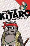 Kitaro GN Vol 04 Kitaro and the Great Tanuki War