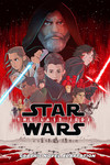 Star Wars the Last Jedi GN Adaptation TPB