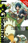 Log Horizon GN Vol. 01