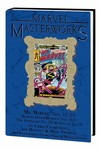 Marvel Masterworks Ms Marvel HC Vol. 02 Dm Variant Ed 234