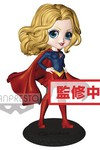 DC Comics Q-Posket Supergirl Figure