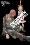 Deadman Wonderland GN Vol. 04