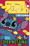Disney Manga Stitch GN Vol. 01