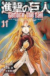 Attack on Titan Before the Fall GN Vol. 11