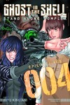 Ghost in the Shell Stand Alone Complex GN Vol. 04