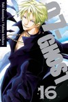 07 Ghost GN Vol. 16
