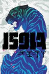 Isola #2 (Cover A - Kerschl)