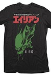 Aliens Japanese Text Black T-Shirt LG