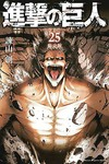 Attack on Titan GN Vol 25