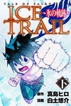 Fairy Tail Ice Trail GN Vol. 02