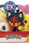 Pokemon Select 8in Plush Asst