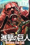 Attack on Titan Before the Fall GN Vol. 06