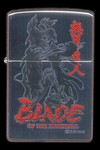 Blade of the Immortal Zippo® Lighter (Black and Red on Brushed Chrome)