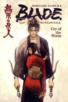 Blade of the Immortal Volume 02: Cry of the Worm TPB