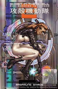 Ghost in the Shell Volume 2: Man-Machine Interface TPB - nick & dent