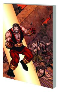 Hercules TPB Twilight of a God