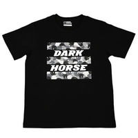 Camo Horse T-Shirt - XLARGE (TFAW Exclusive)