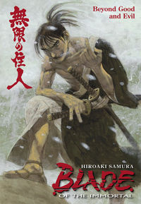 Blade of the Immortal Volume 29: Beyond Good and Evil TPB