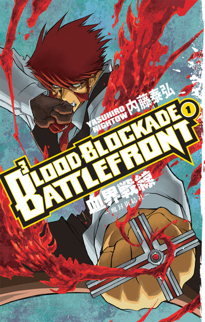Blood Blockade Battlefront Volume 1 TPB - nick & dent