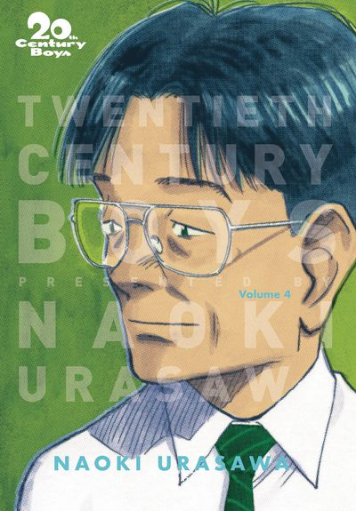 20th Century Boys Perfect Ed Urasawa Vol 04