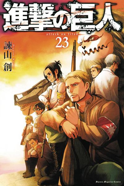 Attack on Titan GN Vol 23