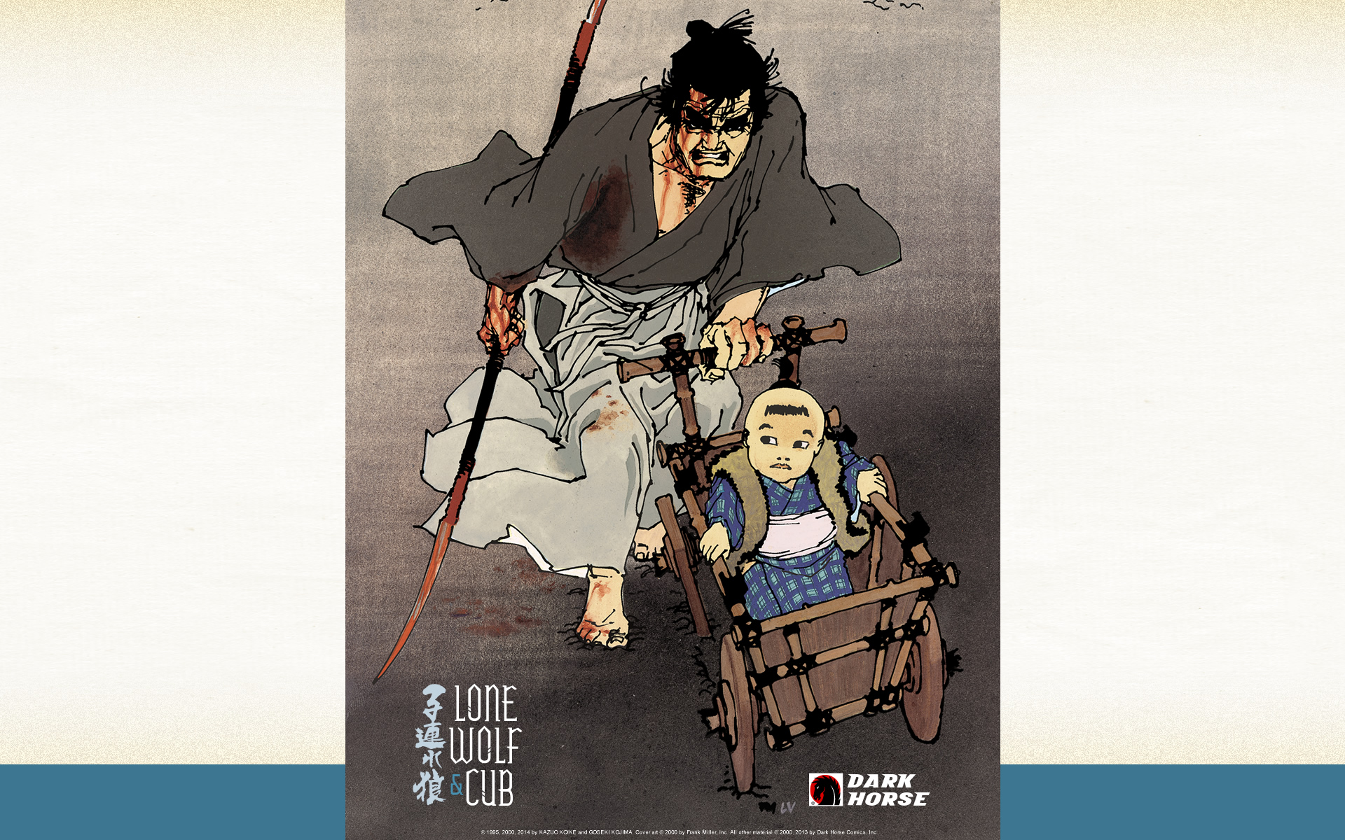 Lone Wolf And Cub Desktops Dark Horse Comics